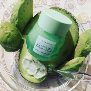 BNIB Glow Recipe Avocado Melt Eye Sleeping Mask!!